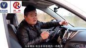 长安汽车CS75试驾感受评测总结中!