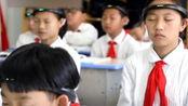 浙江小学生戴头环监控走神 老师:使用近一年 无明显副作用