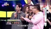 综艺大热门:眼力大对决,虎牙29岁被众人看作是高中生?