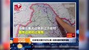 山东济南:69岁老太骑行16万公里,可绕地球4圈