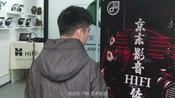 HIFI 朝圣之旅:HE1 &香格里拉,一声无憾-ZEALER 评测-ZEALERChina