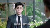 《一千零一夜》邓伦怀疑陷害公司另有其人,陈奕龙成首个怀疑对象