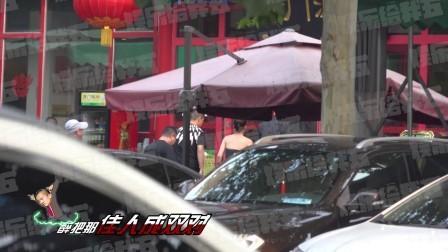 头条:曹云金新恋情曝光 带女方聚餐牵手同回酒店
