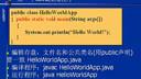 JAVA语言31-视频教程-要密码请到www.Daboshi.com