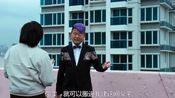 王牌情敌-粤 影片由谢天华、黄宗泽、谭咏麟等主演。