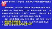 桂林夫妻开车追逐致2死1伤 扶贫干部工作途中遭遇不幸 via时间视频