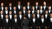 天坛周末15088 男声合唱《水调歌头 苏轼》中国音乐家协会爱乐男声合唱团
