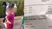 幼儿园5岁中毒男童病情恶化去世 家属:坚持到今天 没了
