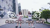 【姜宇x茶小柒】maru maru mori mori