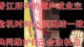 爱剪辑香江维权1