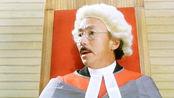 刘德华被告谋杀,梁咏琪现身法庭作证人,最后谋杀罪名不成立