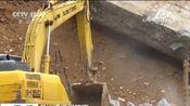 [新闻直播间]多地遭遇强降雨 福建 武夷山:机场景区恢复运营