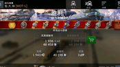 斯大林之叛徒坦克手《坦克世界闪击战》T-25德国金币中坦把M
