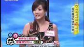 姐妹淘心话2013看点-20130527-DJ秀实况转播
