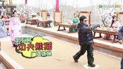 锦绣乐未央第11:功夫熊猫附身导演李慧珠 笑翻众人