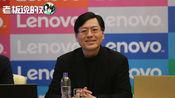 联想官微更名为联想中国!杨元庆:我们始终根植于中国