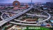 中国地理位置最优越的省会城市,发展飞速,GDP破2万亿!