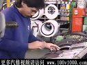 汽车维修技师培训-转向悬挂57 ★汽车维修视频:www.100v1000.com