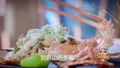 食在囧途:预告林峯带领徐峥吃遍香港