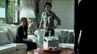 《守卫者-浮出水面》25集预告片