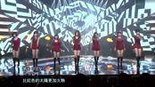韩国人气组合T-ara热舞Cry Cry现场版(中韩字幕)