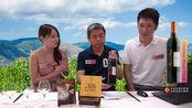 美酒生活—《神之水滴》第一支酒 Chateau Mont-Pérat餐酒搭配