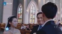 真爱不惧时间距离阻隔 悠悠德民如期举办婚礼