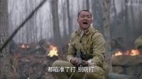 《太行英雄传》50集预告片