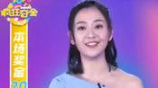 #疯狂夺金#《歌手2018》中第一位踢馆歌手是?