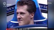 传奇归来 罗斯·布朗重返F1