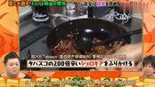 中国美食征服日本,每天都必须吃麻婆豆腐的男艺人