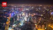 日本预测2035年京沪深GDP将跻身全球前十