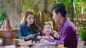 因为遇见你:一家人院子里涮火锅,乐童凭实力,成为团宠