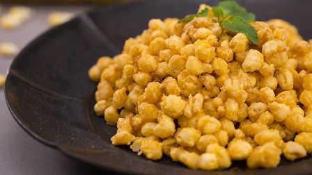 美食台|金沙玉米