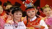 名家马兰 单仰萍 黄梅戏越剧联唱 两大美女演唱太棒了!
