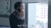 王建新找到男子,用家人威胁,让他不要说出真相