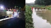 深圳暴雨引发洪水致4人遇难7人失联 冰雹伴随狂风消防连夜搜救