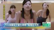 被日本评为超级女神的大久保麻梨子远嫁中国人,日本网友沸腾了