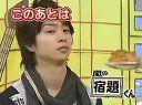 118_20090119岚的宿题_ギャル曽根
