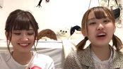 190803 高橋真由 朝日花奈 (Good Tears) (20時27分45秒~) MAYU_TAKAHASHI KANA_ASAHI