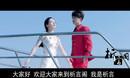 《极光之恋》韩星子拍戏意外落马,何静文遭怀疑