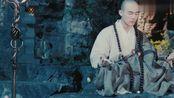 新白娘子传奇,法海&小青,裴子添&肖燕,不负如来不负你