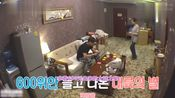 于晓光在家赚到600块钱露出傻瓜微笑,韩国主持被逗笑!
