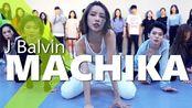 【VIVA舞室】J. Balvin, Jeon, Anitta - Machika / HAZEL Choreography.