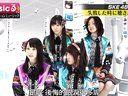 【玲魂字幕组】130128 Musicる_SKE48(玲奈、矢神、木崎、须田)