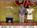 北京彩民或独揽双色球5.7亿