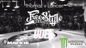 视频: 【5BBOY】Thomaz v Lancer -- .stance -- Freestyle Session 2015 x UDEFtour.org (1)