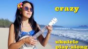 y2mate.com - Crazy - Willie NelsonPatsy Cline (ukulele cover) __ Cynthia Lin Pla