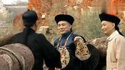 走向共和:庆王爷询问颐和园的木材,还是南洋木材