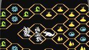 动作冒险过关游戏《哥斯拉》快速通关录像3